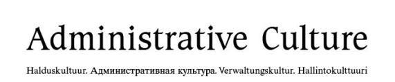 Administrative Culture